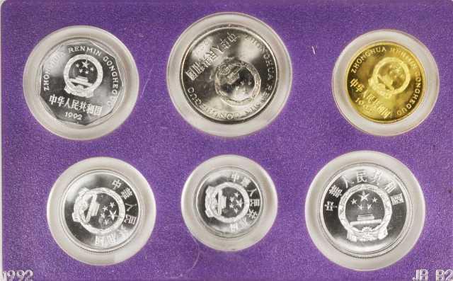 1982年中华人民共和国流通硬币精制套币一组6枚 完未流通