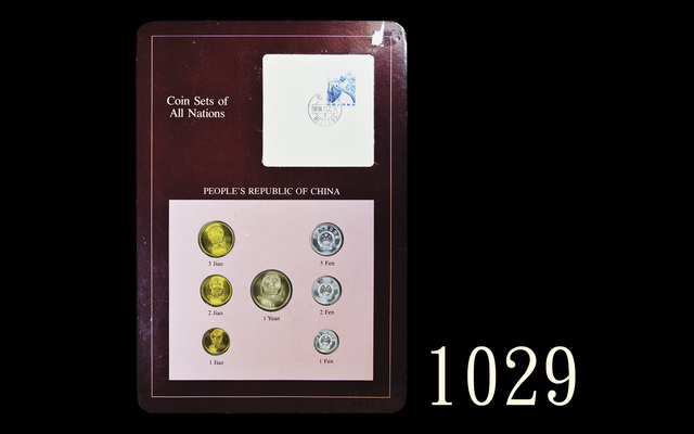 1981-82年中国人民共和国钱币一分 - 一圆一套七枚,原套。未使用1981-82 PRC, 7pcs coins set 1 Fen - $1, orig holder. UNC