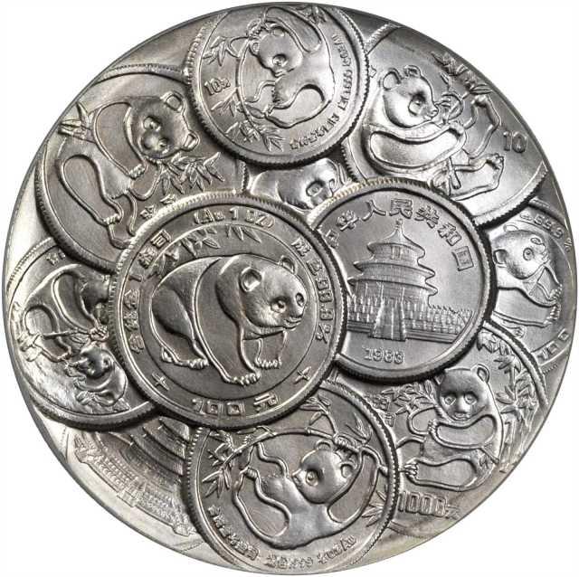 1991年熊猫金币发行10周年纪念章一组2枚 NGC