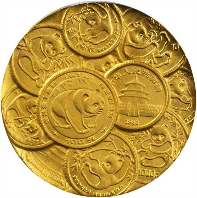 1991年熊猫金币发行10周年纪念银章3.3两 PCGS Proof 69