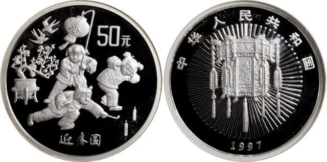 1997年迎春图系列纪念银币5盎司 NGC PF 69