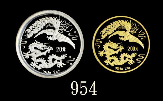 1990年中华人民共和国龙凤精铸金币200元、银币20元,2盎司厚版,两枚PR69高评1990 PRC Dragon & Phoenix Proof Gold 200 Yuan & Silver 20
