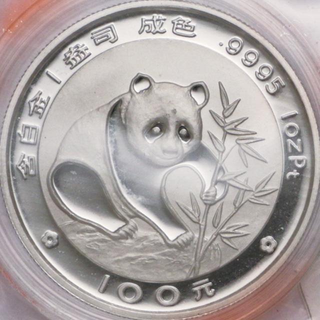 1988年熊猫纪念铂币1盎司 完未流通