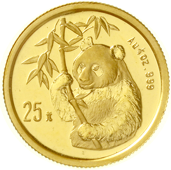 25 Yuan 1/4oz GOLD 1995. Half-length portrait of a pandas withbamboo branch. Large Date. Uncirculate
