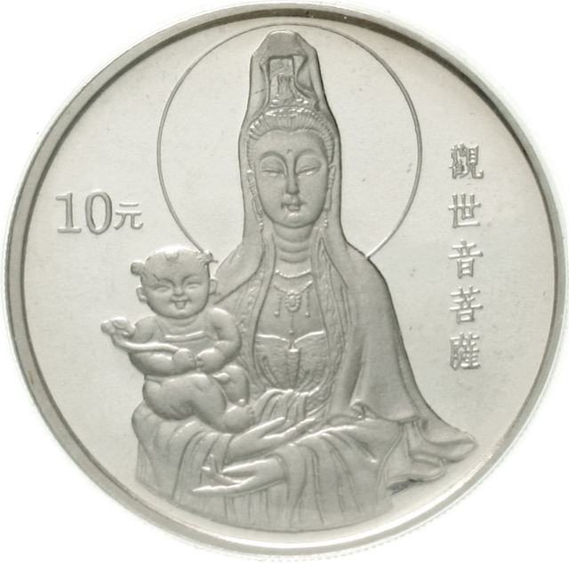 10 Yuan silver (1 oz) 1994. Guanyin with newborn boy, welds withcertificate. Uncirculated, mint cond