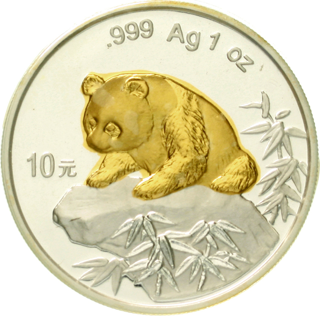 10 Yuan panda (1 oz) 1999. Younger panda on rock spur, withmemorial inscription. 5. Beijing cross-co