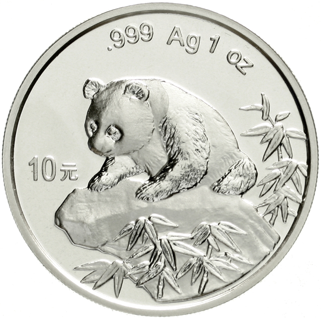 10 Yuan panda 1999. Younger panda on rock spur. Small Date. Incapsule. Uncirculated, mint condition
