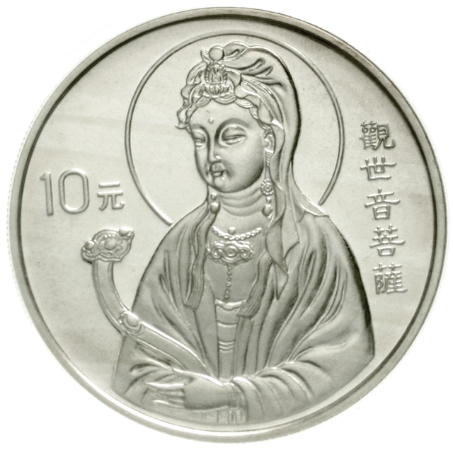10 Yuan silver (1 oz) 1995. Guanyin. 3. Issue. Guanyin as luckycharm. In capsule with certificate. U