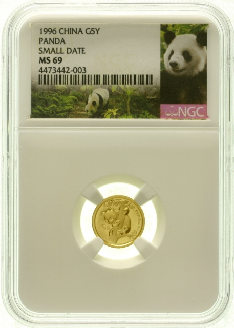 5 Yuan GOLD 1996. Younger panda, from a tree looking down. 1 / 20oz fine gold. Small Date. In the NG