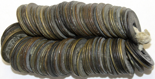 Approximate. 100 Cash coins the Qing dynasty. Nice to very fine