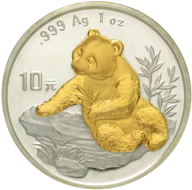 10 Yuan panda (1 oz) 1998. Panda on boulder near the to choose fromboughs. (parts of the motive gold