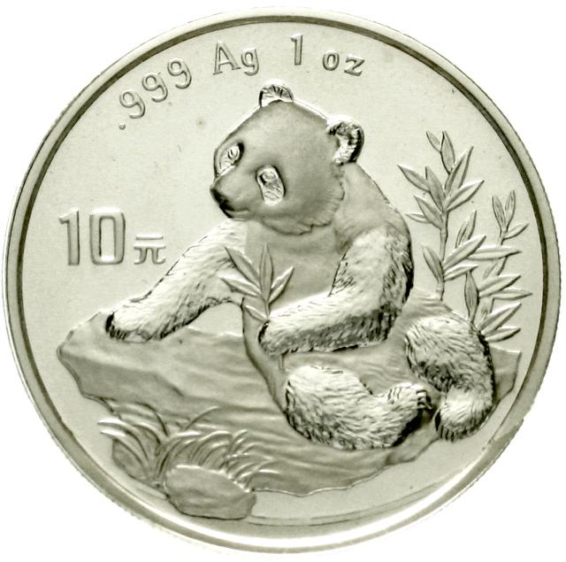 10 Yuan panda 1998. Panda near the to choose from boughs. LargeDate, welds. Uncirculated, mint condi