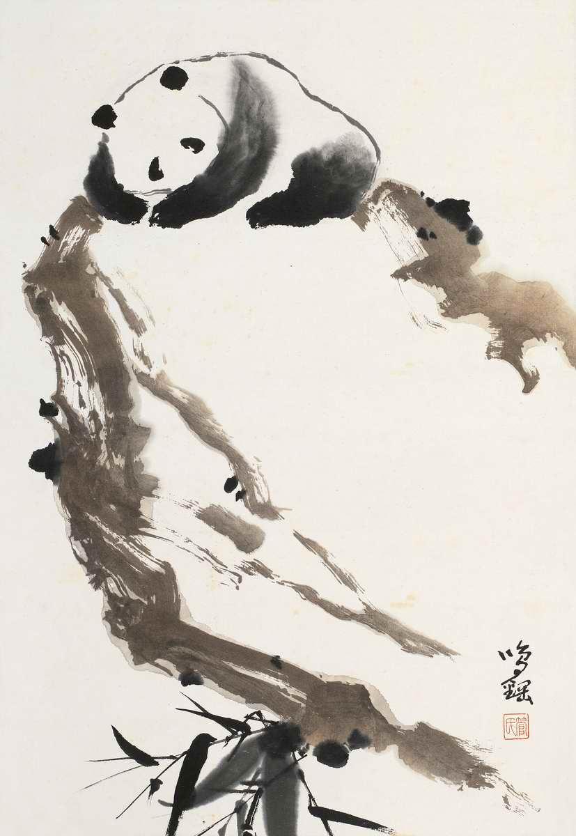 管苠棡 熊猫竹石图