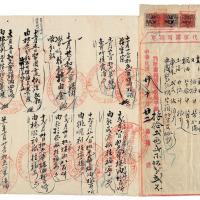 1931年闽海关代征浚河捐单一件
