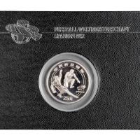 1982年第十二届世界杯足球赛纪念铜锌币一枚、银币二枚