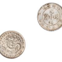 1898年四川省造光绪元宝库平三分六厘银币二枚