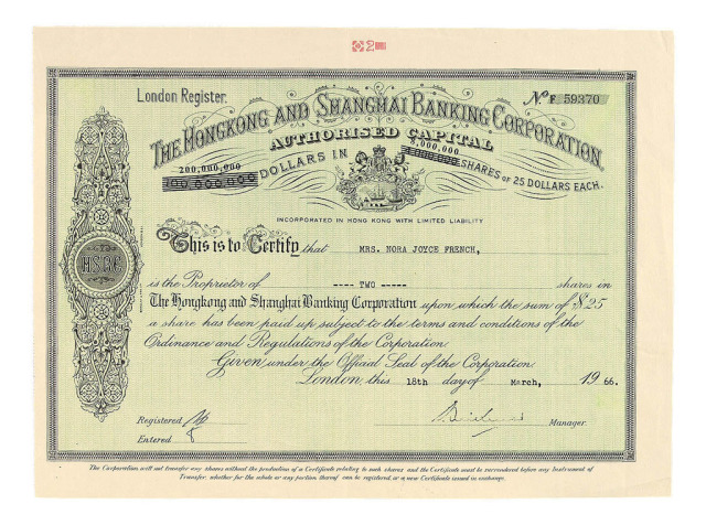 1966年香港上海汇丰银行股票2股一枚