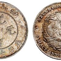 1898年四川省造光绪元宝库平七钱二分银币一枚