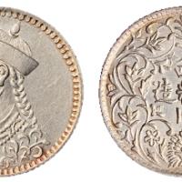 1903年四川省造光绪像1/4卢比银币一枚
