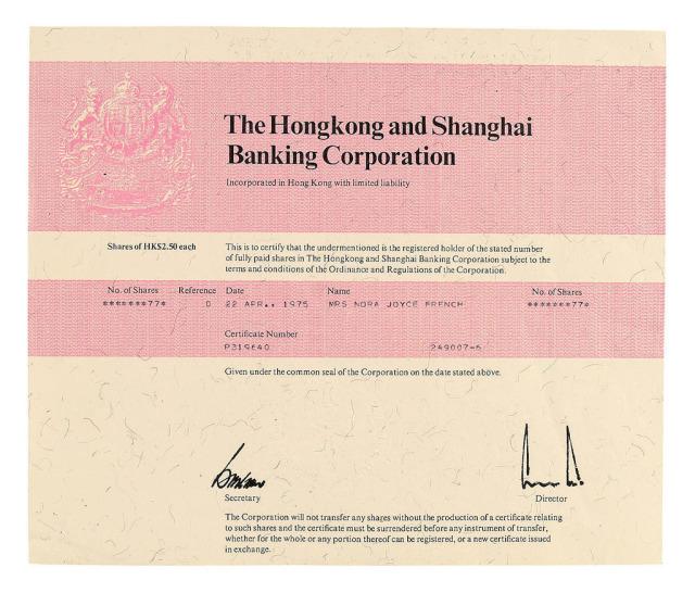 1960年渣打银行股票5镑一件,1973-1975年香港上海汇丰银行股票26股、318股、77股各一件