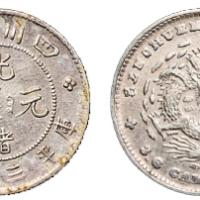 1898年四川省造光绪元宝库平三分六厘银币一枚