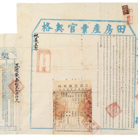 光绪十一年(1885年)江宁府甘泉县田房产业官契格大型地契一件
