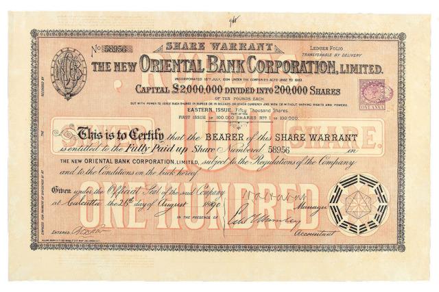 1890年新上海丽如银行股票100股一枚