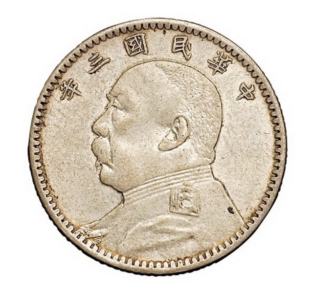民国三年袁世凯像背龙凤贰角戏铸银币一枚
