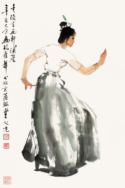 杨之光 孔雀舞