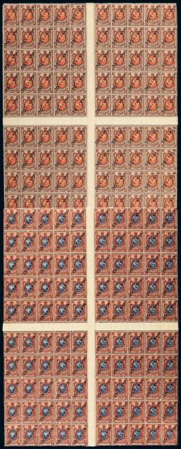 俄国客邮邮票百枚全张2件