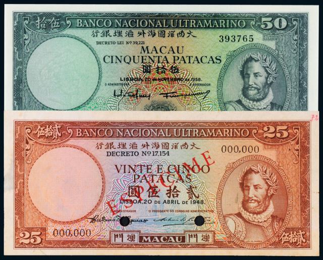 海外汇理银行25圆样票/50圆PCGS58
