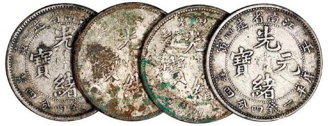 己亥、壬寅江南省造光绪元宝库平一钱四分四厘银币各二枚