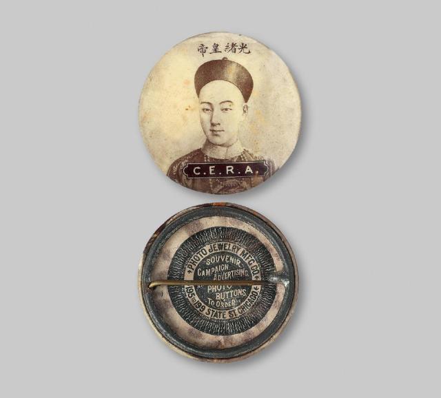 清代光绪皇帝像纪念章/GBCA MS61