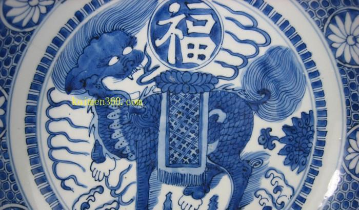 嘉靖青花瑞兽驮福纹盘