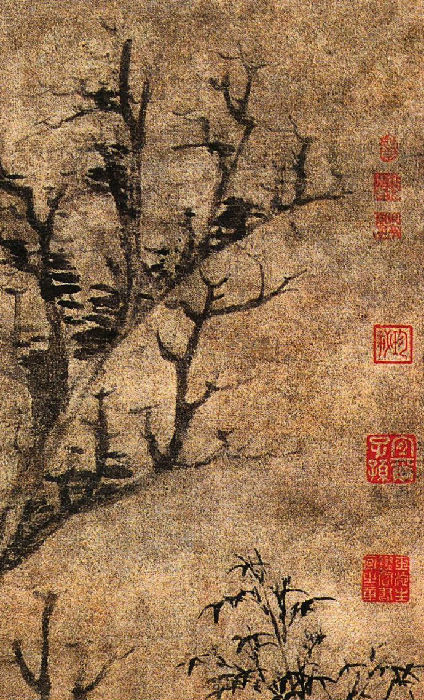 元 倪瓒《苔痕树影图》