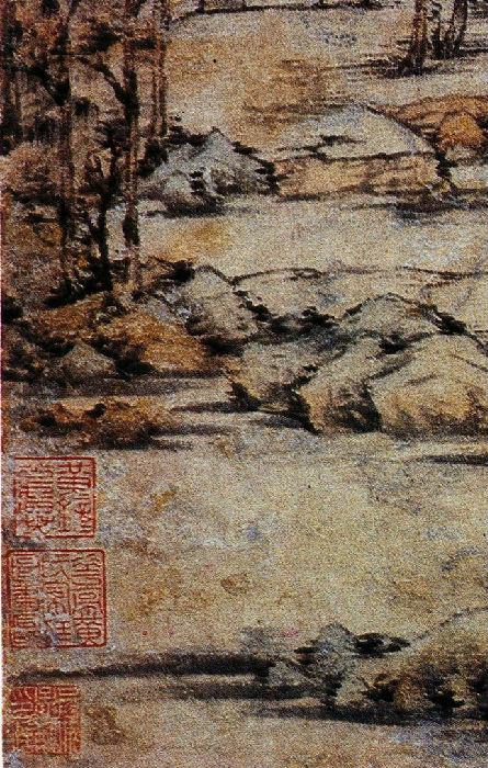 元 倪瓒《雨后空林图》