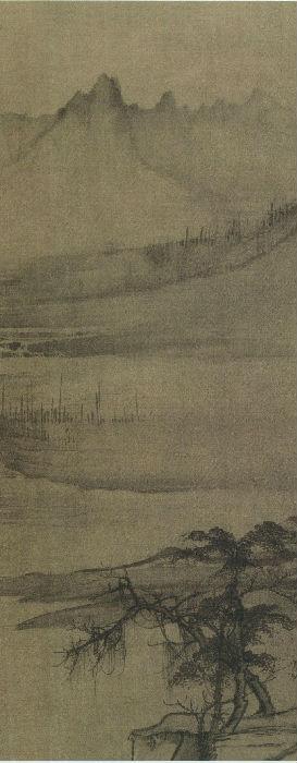宋 许道宁《渔父图》