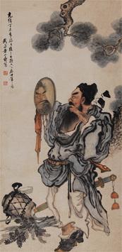 黄山寿 钟馗