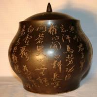清代乾隆单色釉瓷罐