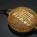 清金质累丝梵文十相自在图圆形香囊