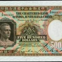 1934年印度新金山中国渣打银行伍佰员