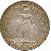 1935英国站洋银币壹圆NGC MS 63