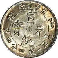 造币分厂一钱四分四厘PCGS MS 65