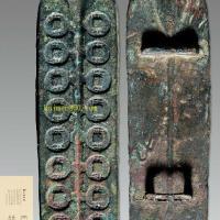 战国秦半两铜母范