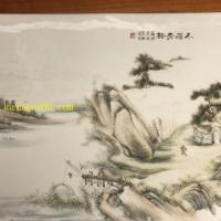 民国栛华美术瓷社青绿山水写意瓷板画