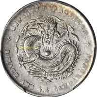 PCGS评级币四川光绪元宝一钱四分四厘银币
