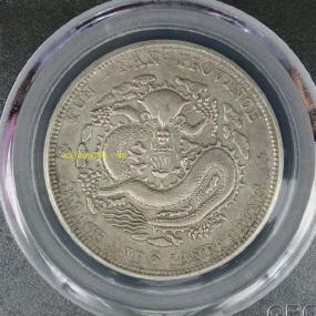 老龙云南宣统元宝三钱六分交易价格
