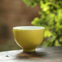 """当代 """"金素馨""""茶盏"""