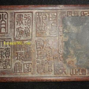 木雕篆刻印章的木砚交易价格