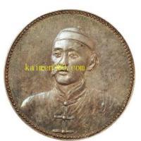 民国十四年李景林像背双旗中华民国纪念壹圆臆造银币